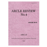 ARCLE REVIEW No.4(�����I�v��4��)�ڎ��T�v